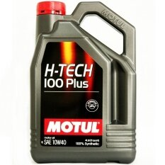 โปรโมชั่น Motul Sae 10W 40 H Tech 100 Plus น้ำมันเครื่องสังเคราะห์แท้ 100 ขนาด 4 ลิตร ถูก