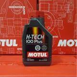 ซื้อ Motul Sae 5W 30 H Tech 100 Plus น้ำมันเครื่องสังเคราะห์แท้ 100 ขนาด 1 ลิตร ออนไลน์ ถูก
