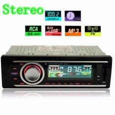 ขาย ซื้อ เสียงสเตอริโอในรถแดช Mp3 เครื่องเล่นวิทยุ Fm ที่กับอินพุตพอร์ต Usbnsd การ์ด