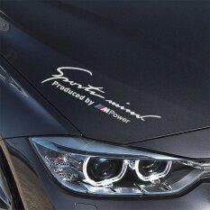 ขาย ซื้อ ออนไลน์ Mpower กีฬาสติ๊กเกอร์รถครอบคลุมรถสำหรับ Bmw E46 E39 E36 E90 E60 X5 E53 E30 อุปกรณ์ตกแต่งรถยนต์ Silver