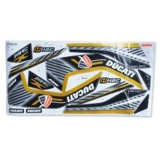 ขาย สติกเตอร์แต่ง สำหรับ Msx รุ่น Ducatti V 2 สีดำ ทอง ใหม่