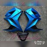 ซื้อ กาบข้างพร้อมอก Msx Sf 125 No 5 สีน้ำเงิน ถูก กรุงเทพมหานคร