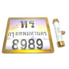 ราคา ป้ายทะเบียน หลอด พรบ มีเนียม สีทอง สำหรับ Msx M Slaz Wave Pcx Zoomer X ถูก
