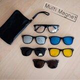 ขาย แว่นกันแดด Multi Magnet 5In1 แว่นคลิปออน แว่นตาแฟชั่น แว่นแฟชั่น ผู้ชาย แว่นตาคลิปออน ลดการสะท้อนแสง เลนส์ โพลาไรซ์ ใหม่
