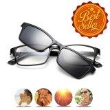 ราคา แว่นคลิปออนแม่เหล็กMulticoat แว่นสายตาคลิปออนแม่เหล็ก กรอบแว่นตาคลิปออนพร้อมเลนส์ Unbranded Generic ใหม่