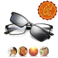 ซื้อ แว่นคลิปออนแม่เหล็กMulticoat แว่นสายตาคลิปออนแม่เหล็ก กรอบแว่นตาคลิปออนพร้อมเลนส์ Unbranded Generic เป็นต้นฉบับ