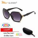 ราคา Mv Polarized Sunglasses แว่นกันแดด แบบ Round Oversized Sharp Style รุ่น Mv 810 Black ใหม่