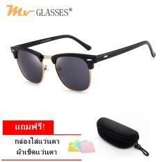 โปรโมชั่น Mv Sunglasses แว่นกันแดด Clubmaster Style รุ่น Mv 819 Black ถูก