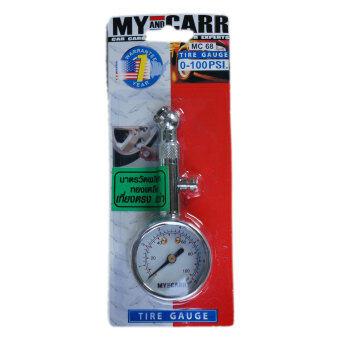 MyCarr ที่วัดลมยางทองเหลือง