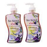 ทบทวน ที่สุด Na Nont ณ นนท์ น้ำยาล้างจานจากธรรมชาติ แช่ล้างผิวผักผลไม้ กลิ่นลาเวนเดอร์ 2 ขวด X 500 มล