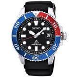 ส่วนลด นาฬิกา Seiko Prospex Solar 200M Diver S รุ่น Sne439P1