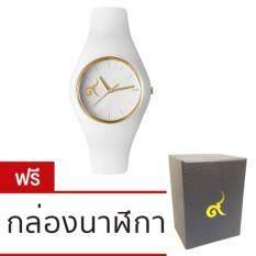 ขาย นาฬิกาแฟชั่น สีขาว เข็มสีทอง Pink Gold รุ่นพิเศษ ฉันเกิดในรัชกาลที่ 9 White ออนไลน์