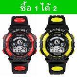 ราคา นาฬิกาข้อมือดิจิตอลไสตล์กีฬาจอ Lcd ของขวัญลูกหลาน คละสี แพ็ค2 ที่สุด