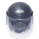 ขาย Nakoya หมวกกันน็อคเต็มใบ รุ่น Pop สีดำด้าน Tesco ผู้ค้าส่ง