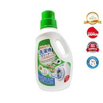 น้ำยาทำความสะอาดเครื่องซักผ้าวาซาบิและชาร์โคล (900 ml.)