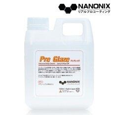 ราคา Nanonix Pre Glaze 1000Ml ใหม่ล่าสุด