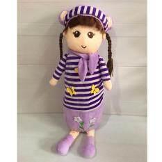 ขาย Natchavee ตุ๊กตาหมอนผ้าห่มเจ้าหญิงผมแกละ เนื้อผ้านาโนอย่างดี นุ่ม เป็นทั้ง หมอน ตุ๊กตา และผ้าห่มในคราวเดียวกัน ใหม่