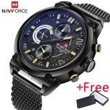 ขาย ซื้อ Naviforce Luxury Brand Men Stainless Steel Analog Watch นาฬิกาข้อมือ Es Men S Quartz 24 Hours Date Clock Man Fashion Casual Sports Wirst Watch นาฬิกาข้อมือ ใน จีน