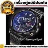 ซื้อ Navi Force นาฬิกาข้อมือ นาฬิกาข้อมือผู้ชาย นาวี่ฟอส รุ่น Nvf91Sl รับประกันศูนย์ไทย ถูก กรุงเทพมหานคร