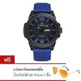 ซื้อ Naviforce นาฬิกาข้อมือผู้ชาย สายผ้าสีน้ำเงินหน้าปัดดำ รุ่น Nf9066M Blu แถมฟรีแว่นตากันแดด Naviforce ถูก