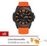 ขาย Naviforce นาฬิกาข้อมือผู้ชาย สายผ้าสีส้มหน้าปัดดำ รุ่น Nf9066M Org แถมฟรีแว่นตากันแดด