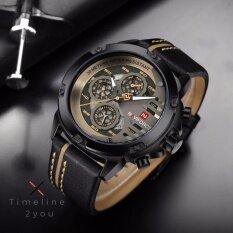 ขาย Naviforce Nf9110 สวยงามทันสมัย สีดำ เทา Naviforce เป็นต้นฉบับ