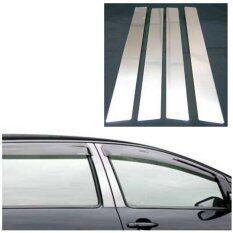 ซื้อ Nc เสากลางประตู สแตนเลส Mazda2 2010 4 5 ประตู ออนไลน์