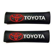 ซื้อ Nc หุ้มสายเข็มขัดนิรภัย เคฟร่าดำ Toyota ถูก กรุงเทพมหานคร