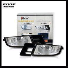 ขาย Ncไฟตัดหมอก ไฟสปอร์ตไลท์ Honda Civic Fd 2006 Unbranded Generic ใน กรุงเทพมหานคร