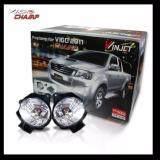 ราคา Ncไฟตัดหมอก ไฟสปอร์ตไลท์ Toyota Vigo Champ 2012 เป็นต้นฉบับ