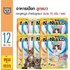 Nekko อาหารเปียกแมว คละรสชาติมูส สำหรับลูกแมวอายุ 1 เดือนขึ้นไป ขนาด 70 กรัม X 12 ซอง เป็นต้นฉบับ