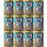 ซื้อ Nekko Kitten Tuna Mousse With Goat Milk อาหารลูกแมว ทูน่ามูสผสมนมแพะ 70G 12 Units ออนไลน์ ถูก