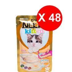 ขาย Nekko Tuna Mousse With Salmon For Kitten 70G X 48Units เน็กโกะ สูตรปลาทูน่ามูสผสมแซลมอนสำหรับลูกแมว ขนาด70กรัม จำนวน 48ซอง