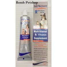 ซื้อ Neprovit อาหารเสริมสำหรับสุนัขและแมว ที่มีปัญหาโรคไต แบบเจล ขนาด 30G
