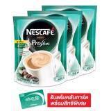 ซื้อ Nescafe เนสกาแฟ กาแฟปรุงสำเร็จชนิดผง โพรเทค โพรสลิม 17 4 กรัม X 17 ซอง รวม 3 แพ็ค ทั้งหมด 51 ซอง Nescafe