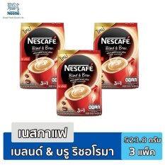 Nescafe Blend Brew Rich Aroma เนสกาแฟ เบลนด์ แอนด์ บรู ริชอโรมา 523 8 กรัม 3 แพ็ค Nescafe ถูก ใน Thailand
