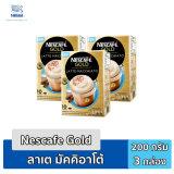 ขาย ซื้อ Nescafe Gold Latte Macchiato เนสกาแฟโกลด์ ลาเต้ 10 ซอง 3 กล่อง ใน สมุทรปราการ