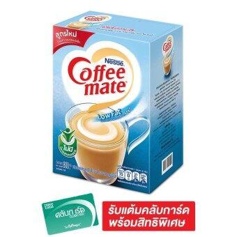 NESTLE COFFEE-MATE เนสท์เล่ คอฟฟี่เมตครีมเทียมไขมันต่ำ 800 กรัม