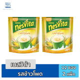 ขาย ซื้อ ออนไลน์ Nesvita Crispy Corn เนสวิต้า รสข้าวโพดผสมข้าวพองกรอบ ขนาด 276 กรัม แพ็ค 2