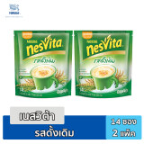 ราคา Nesvita Original เนสวิต้า สูตรดั้งเดิมผสมใยอาหาร ขนาด 350 กรัม แพ็ค 2 ใหม่
