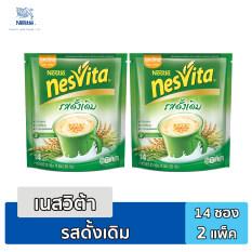 ขาย Nesvita Original เนสวิต้า สูตรดั้งเดิมผสมใยอาหาร ขนาด 350 กรัม แพ็ค 2 เป็นต้นฉบับ