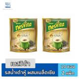 ซื้อ Nesvita Soy Plus With Chia Seed เนสวิต้า ซอยพลัสผสมเมล็ดเชีย ขนาด 230 กรัม แพ็ค 2 ถูก ใน สมุทรปราการ