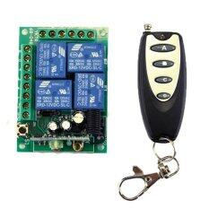 ราคา New Dc 12V Wireless Remote Control Switch Module And Car Remote Control Intl ใน จีน