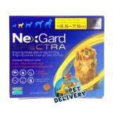 ราคา Nexgard Spectra ยาเม็ดกำจัดเห็บหมัดในสุนัข 3 5 7 5 Kg 3 เม็ด กล่อง Thailand
