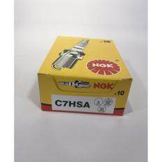 ซื้อ 10 อัน Ngk C7Hsa หัวเทียนรถจักรยานยนต์ แบบกล่อง ถูก กรุงเทพมหานคร