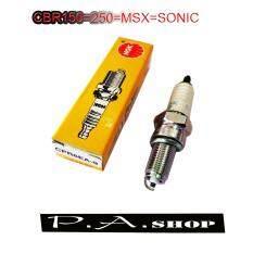 ทบทวน Ngk หัวเทียน Cpr6Ea 9 ใช้สำหรับ มอเตอร์ไซค์ บิ๊กไบค์ Honda Msx Sonic