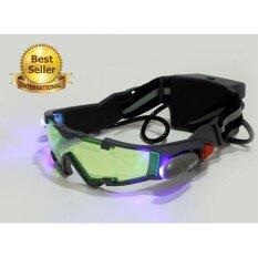 แว่นตา Night Vision แว่นตาอินฟาเรด แว่นตาปาร์ตี้ แว่นมองกลางคืน By Gadgetz.