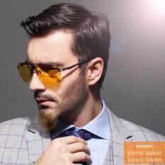 ราคา Night Vision ชายแว่นตากันแดดแว่นตากันแดดตกปลาจักรยานโพลาไรซ์แว่นตาขับรถแว่นตากันแดด 143 กรอบ นานาชาติ เป็นต้นฉบับ