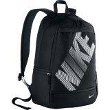 ราคา Nike กระเป๋า เป้สะพาย Bag Classic Line Ba4862 001 1500 ใหม่