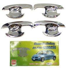 ส่วนลด Nissan เบ้ารองมือเปิดประตูmarch Nissan ใน กรุงเทพมหานคร